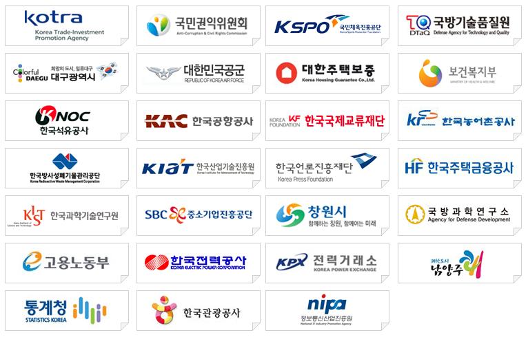 협약기관_한국eap2.PNG