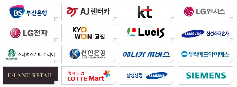 협약기관_한국eap3.PNG